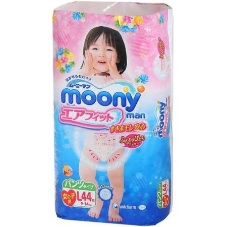 Купить Трусики-подгузники для девочки MOONY L (9-14 кг)