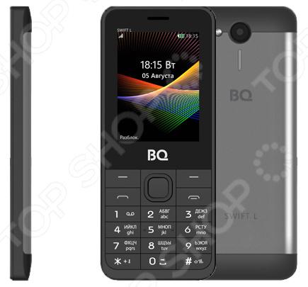 Телефон мобильный BQ 2411 Swift L цена