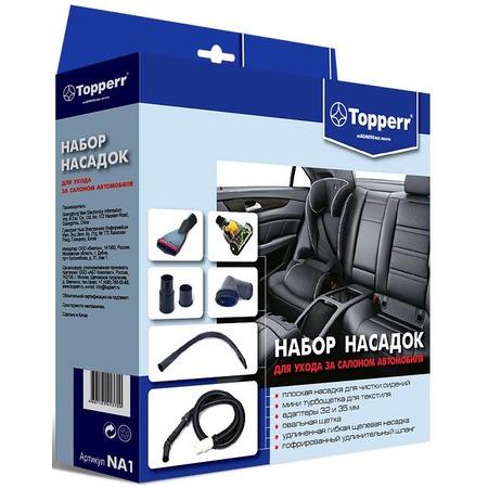 Купить Набор насадок для пылесоса Topperr NA 1