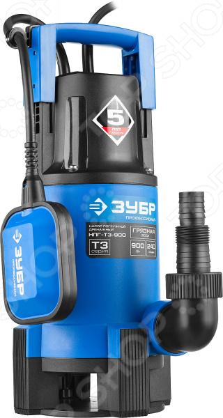 Насос погружной дренажный для грязной воды Зубр «Профессионал» НПГ-Т3-900