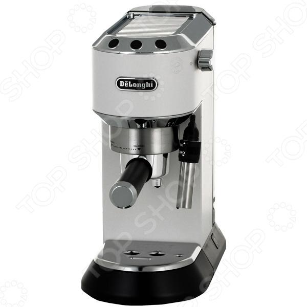 Кофеварка DeLonghi EC 685 W кофемашина delonghi ecam 45 760 w белый