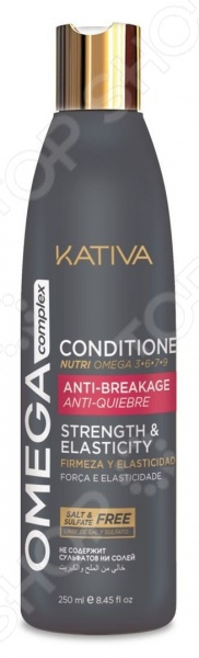 Кондиционер-антистресс для поврежденных волос Kativa Anti-Breakage Strength & Elasticity