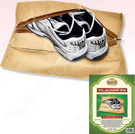 Чехол для обуви Мультидом МТ70-55. В ассортименте куплю обувь в ассортименте объявления россия