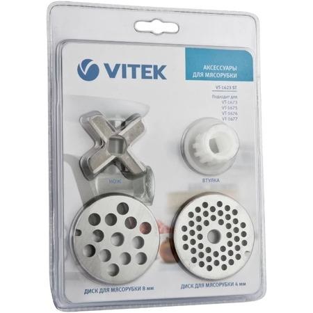 Купить Набор аксессуаров для мясорубок Vitek VT-1623