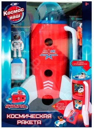 Набор игровой Astro Venture «Космическая ракета» playmobil космическая миссия космическая ракета с базовой станцией