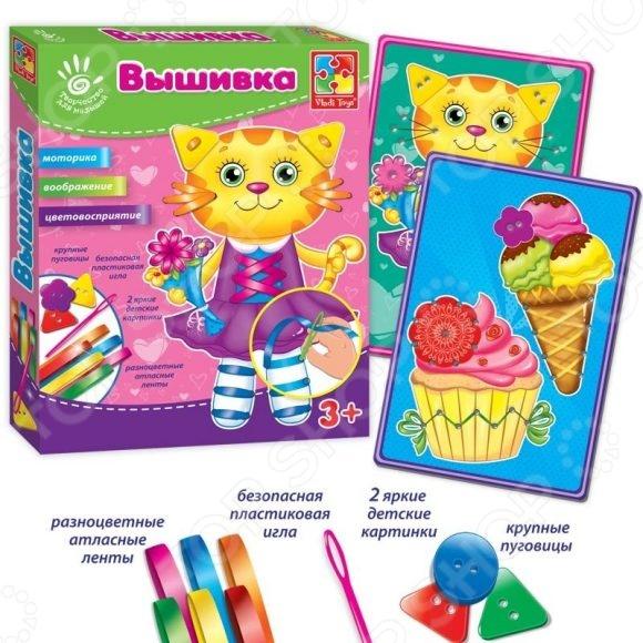 Набор для вышивания для ребенка Vladi Toys «Котенок» набор для творчества набор для вышивания котенок гав щенок малый 01423