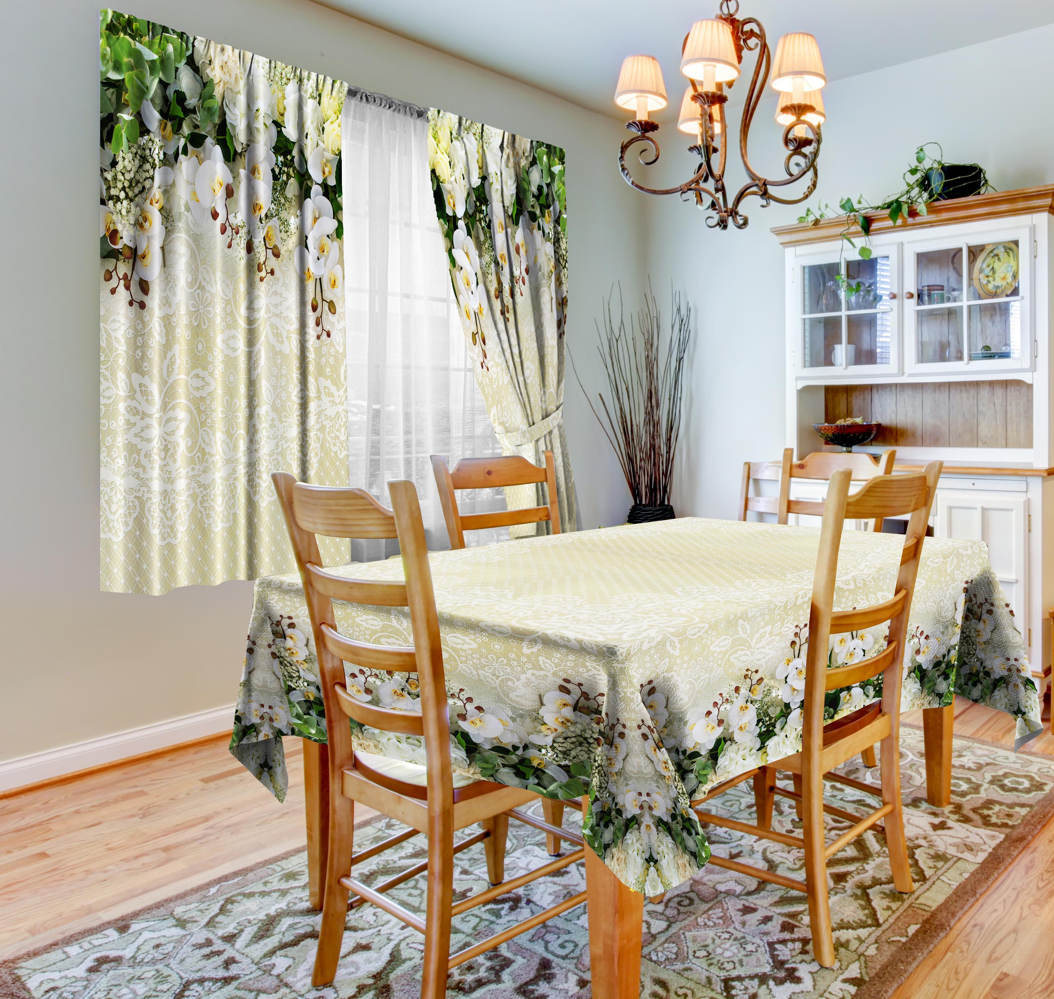 Набор для кухни: шторы, тюль и скатерть «Ажур»