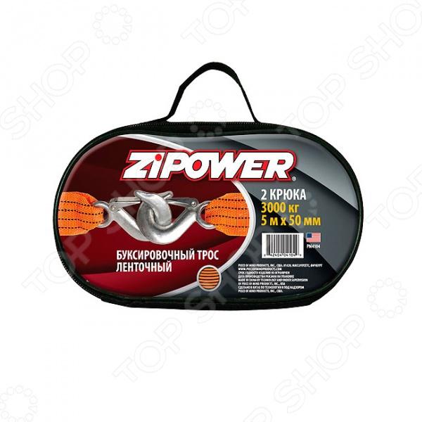Трос буксировочный ленточный Zipower PM 4104 Zipower - артикул: 799901