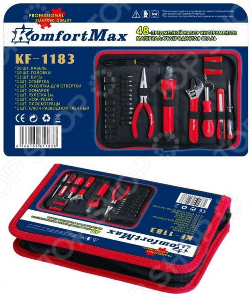 Набор инструментов KomfortMax KF-1183 набор инструментов komfortmax kf 1023