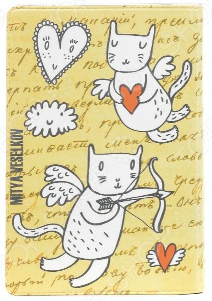 Обложка для паспорта кожаная Mitya Veselkov «Коты-амуры»