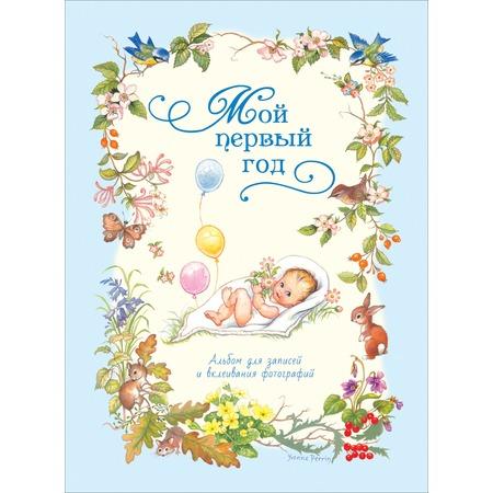 Книги для родителей