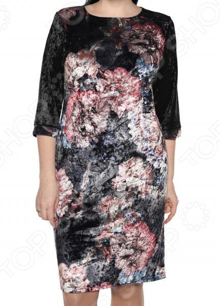 Платье Лауме-Лайн «Будь собой». Цвет: черный