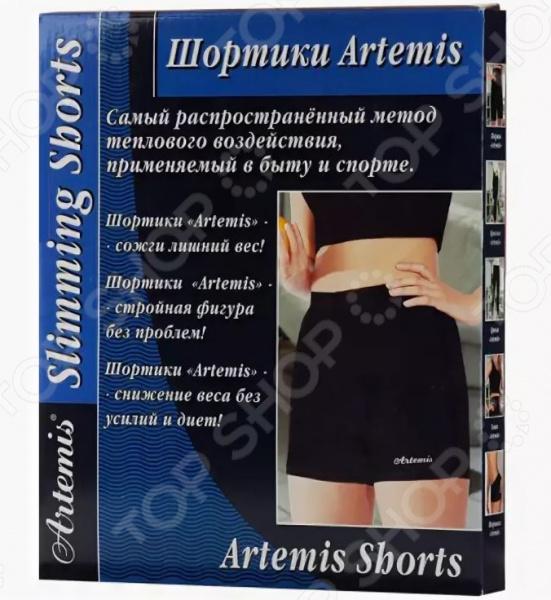 Zakazat.ru: Шорты для похудения Artemis Slimming Shorts