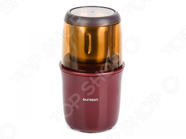 Кофемолка OG2075/DC