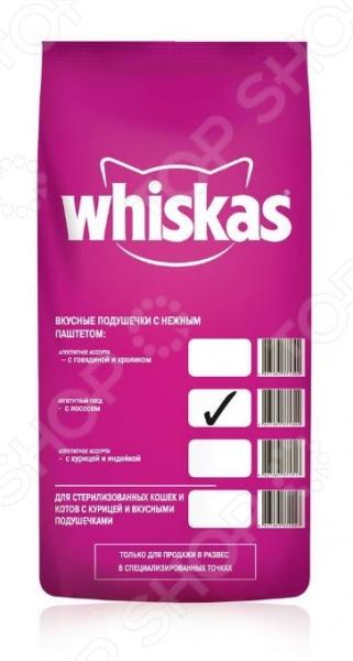 Корм сухой для кошек Whiskas «Подушечки с паштетом из лосося» корм whiskas подушечки овощные говядина кролик 1 9kg 10150211
