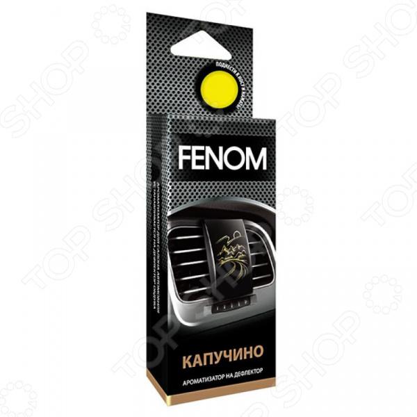 Ароматизатор на дефлектор Hi Gear Fenom «Капучино»