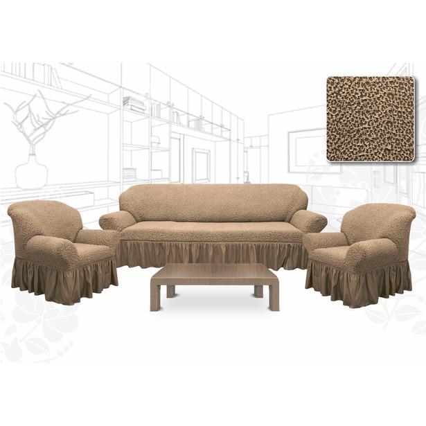 фото Натяжной чехол на трехместный диван и чехлы на 2 кресла Karbeltex «Престиж. Капли». Цвет: капучино