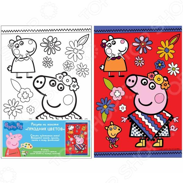 Набор для росписи по холсту Росмэн Peppa Pig «Праздник цветов» росмэн набор роспись по холсту маки росмэн