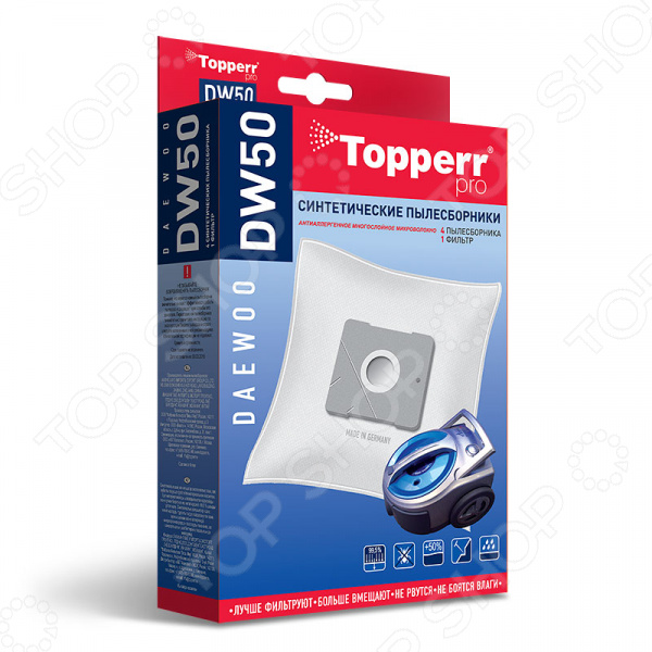 Мешки для пыли Topperr DW 50