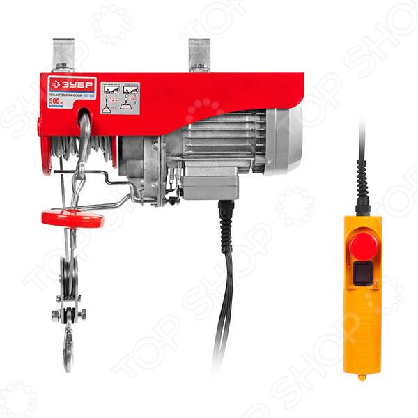 Тельфер электрический Зубр ЗЭТ-500 тельфер электрический einhell 1050 вт 600 кг