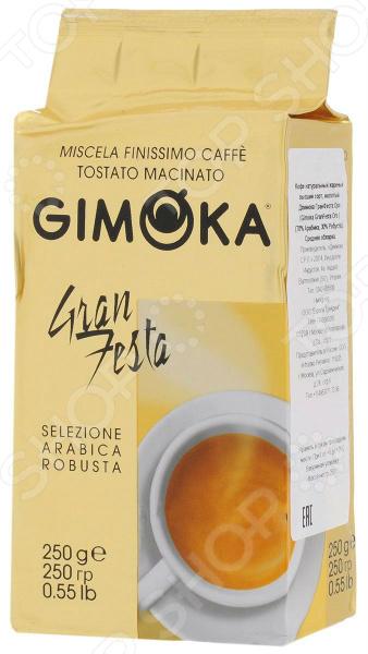 Кофе молотый Gimoka Gran Festa великолепный напиток, выполненный в лучших итальянских традициях. Такой образец станет прекрасной основой для приготовления ароматного и вкусного кофе, способного очаровать даже самых взыскательных гурманов и кофеманов. Этот кофе смесь лучших сортов робусты 30 с сортами арабики 70 . Благодаря тому, что обжарка кофе проходит по классической схеме, в результате получается великолепное сырье с утонченным вкусовым букетом и многогранным ароматом. Уникальная бережная технология изготовления и упаковки обеспечивает непревзойденное качество продукта. Этот кофе обладает насыщенным вкусом средней крепости и оптимальной консистенцией для повседневного домашнего приготовления. Молотый кофе обладает сладким и душистым ароматом, который просто обволакивает, что делает его идеальным напитком в любое время дня.