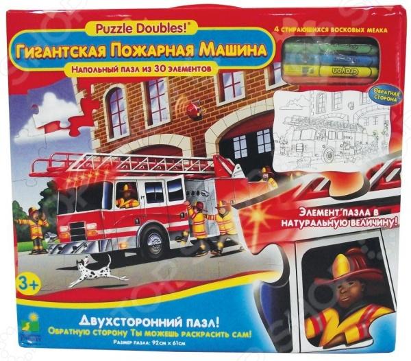 ФОТО the learning journey «Гигантская Пожарная машина»