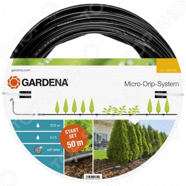 Комплект: шланг для наземной прокладки и фитинги Gardena