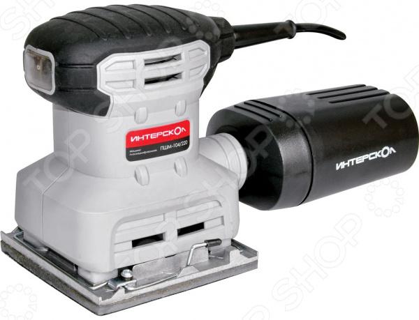 Машина шлифовальная вибрационная Интерскол ПШМ-104/220