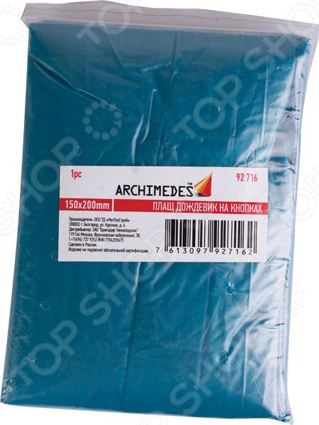 Плащ-дождевик Archimedes 92716 поможет вам пережить с комфортом даже самую дождливую погоду. Вы всегда сможете взять с собой легкий и компактный дождевик, который надежно укроет вас дождя и ветра. Он легко складывается и убирается, поэтому не займет много места в вашей ручной клади или рюкзаке. Изделие выполнено из высококачественного водонепроницаемого материала, которые легок в использовании и уходе. Дождевик застегивается на кнопки и прекрасно подойдет для велосипедистов, пешеходов и дачников.