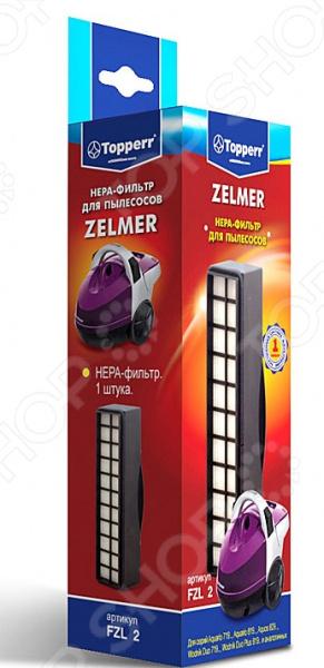 Фильтр для пылесоса Topperr FZL 2 topperr 3015 фильтр бумажный для кофеварок 2 неотбеленный 100 шт