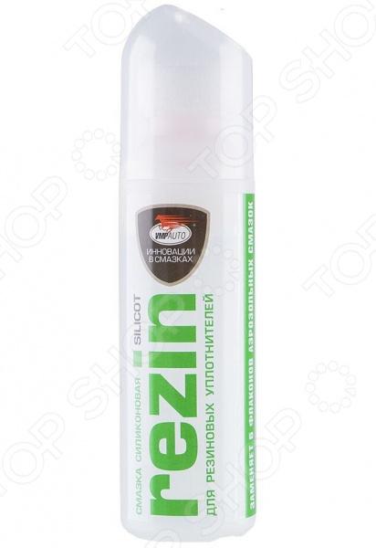 Смазка силиконовая ВМПАвто Silicot Rezin