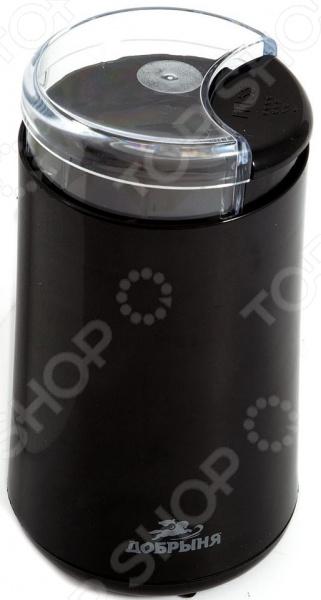 Кофемолка Добрыня DO-3705 блендер добрыня do 2312 white