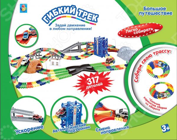 Трек гоночный 1 Toy «Большое путешествие» Т59348