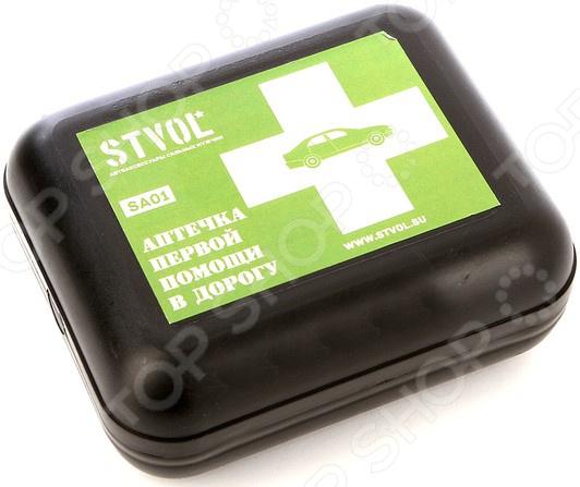Аптечка автомобильная STVOL SA01 аптечка фэст для оказания первой помощи работникам