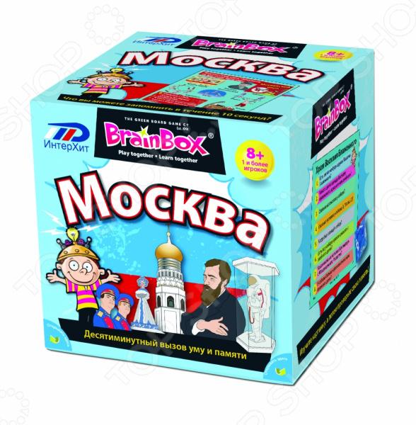 Игра настольная обучающая BrainBox «Сундучок знаний. Москва» настольная игра brainbox развивающая сундучок знаний мир математики 90718