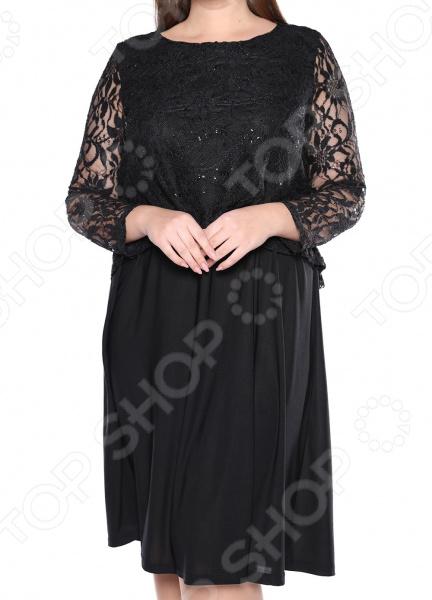 Платье Лауме-Лайн «Пламенные чувства». Цвет: черный
