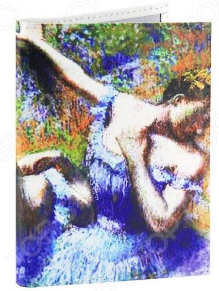 Обложка для паспорта кожаная Mitya Veselkov «Дега» обложка для автодокументов кожаная mitya veselkov дега
