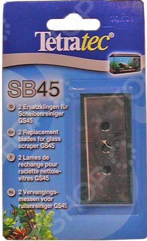 Лезвия запасные для скребка Tetra SB 45 запасные лезвия для скребка gefu запасные лезвия для скребка
