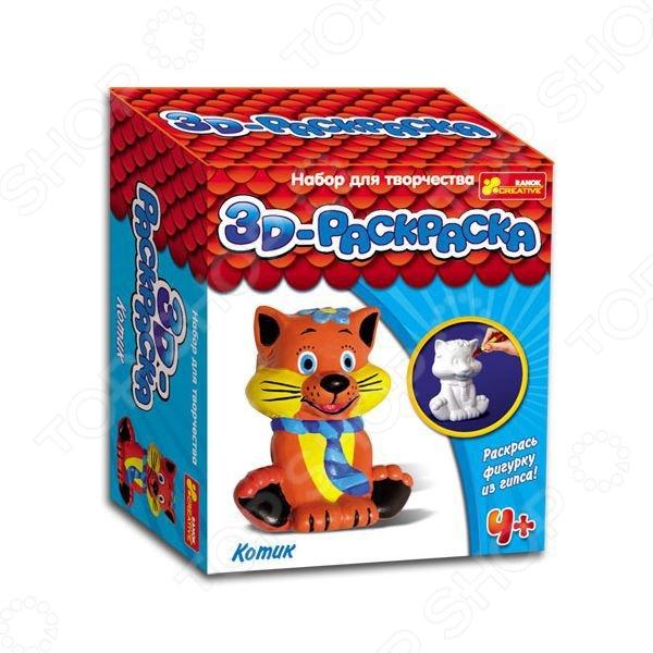 Раскраска 3D Ранок «Котик»