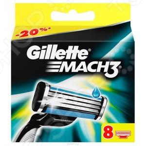 Сменные кассеты Gillette Mach 3. Количество кассет: 8