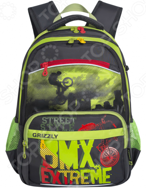 Рюкзак школьный Grizzly RB-732-3/2