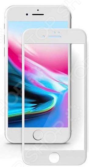 Стекло защитное 3D Media Gadget для iPhone 8 Plus