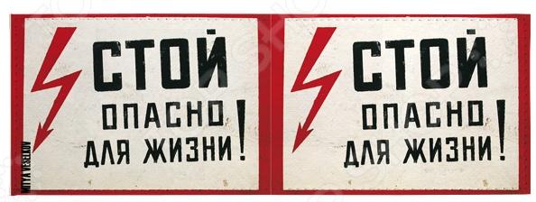 Обложка для студенческого билета Mitya Veselkov «Стой!» обложка для студенческого билета mitya veselkov ежик ночью