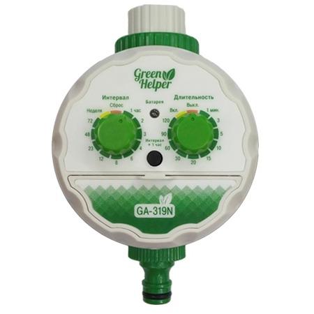 Купить Электронный таймер полива Green Helper