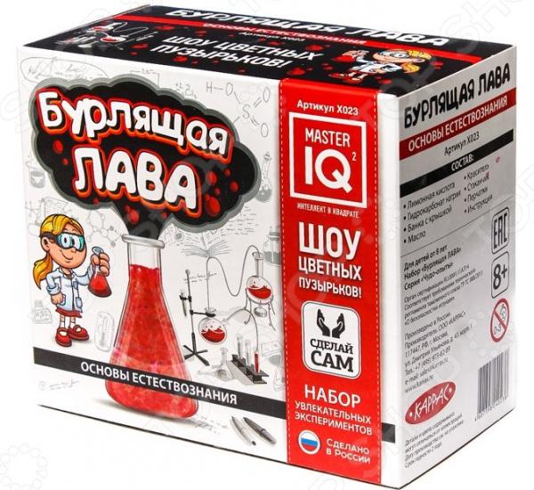 Набор для опытов Каррас «Бурлящая лава» каррас каррас набор юный парфюмер восточные ароматы