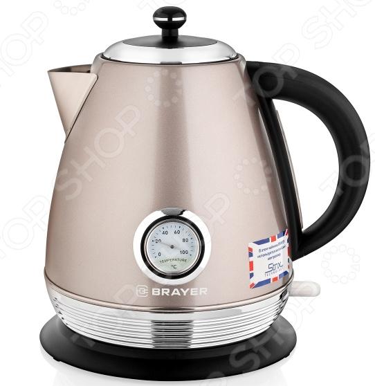 Чайник BRAYER BR-1007