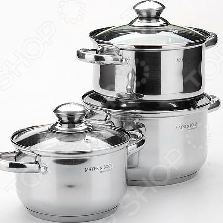 Набор посуды для готовки Mayer&Boch MB-4131
