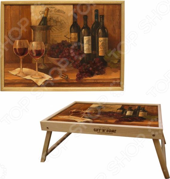 Столик для завтрака в постель Gift'n'home «Винтажные вина» столик для завтрака с днем рождения любимая