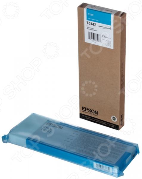 Картридж повышенной емкости Epson для Stylus Pro 4450