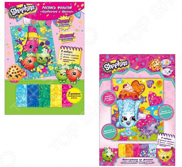 Набор для детского творчества Shopkins «2 росписи фольгой» набор д творчества набор для росписи ободков девочки из эквестрии